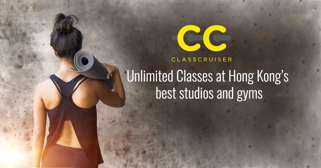 cmyk ClassCruiser Promo copy