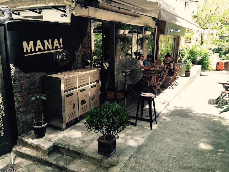 web Cafe Exterior