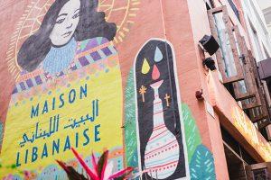 Maison Libanese