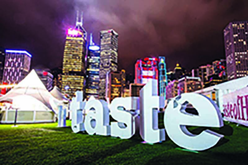 Taste of Hong Kong
