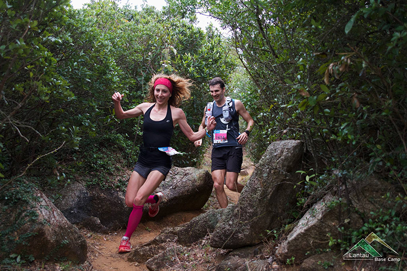 Lantau Base Camp Valentine's Day Race