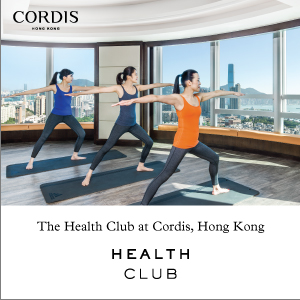 Health-Club_Side-Banner_Liv-Mag_v1B (1)