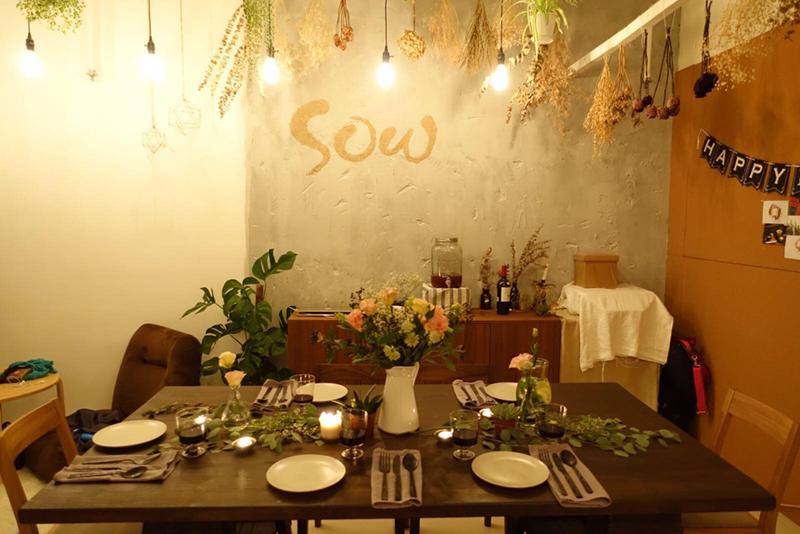 Sow Vegen private dining