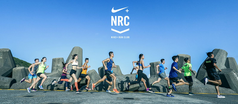 Nike Run Club copy