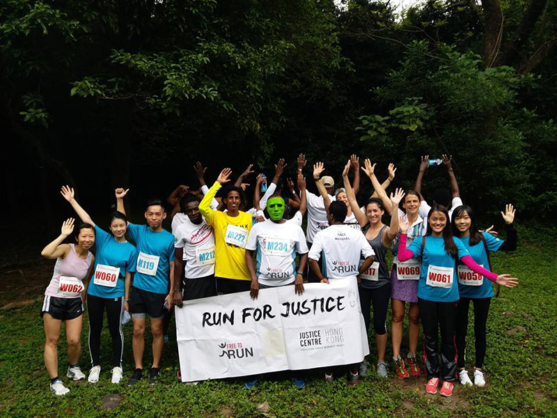 Run for Justice - fundraising page copy