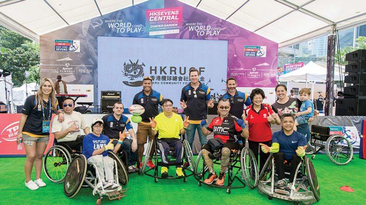 Charity Spotlight: The HKRU Community Foundation