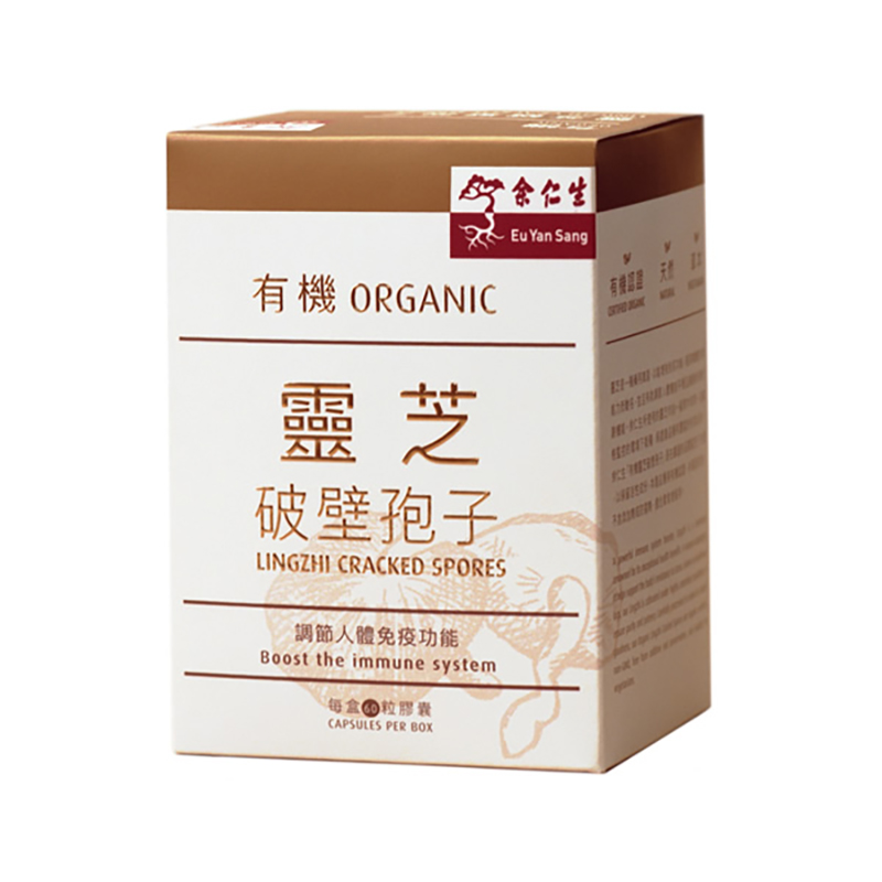 Organic Lingzhi Cracked Spores, $488 from Eu Yang Sang