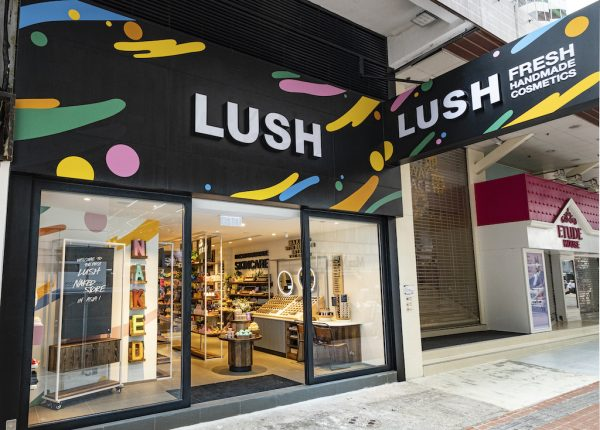 A Peek Inside Lush Naked, The Newest Zero-Waste Shop in
