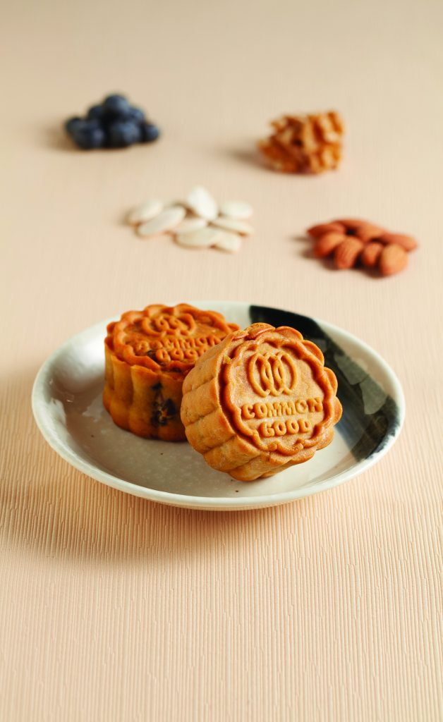 Blueberry and mixed nut healthy mooncakes from Green Common