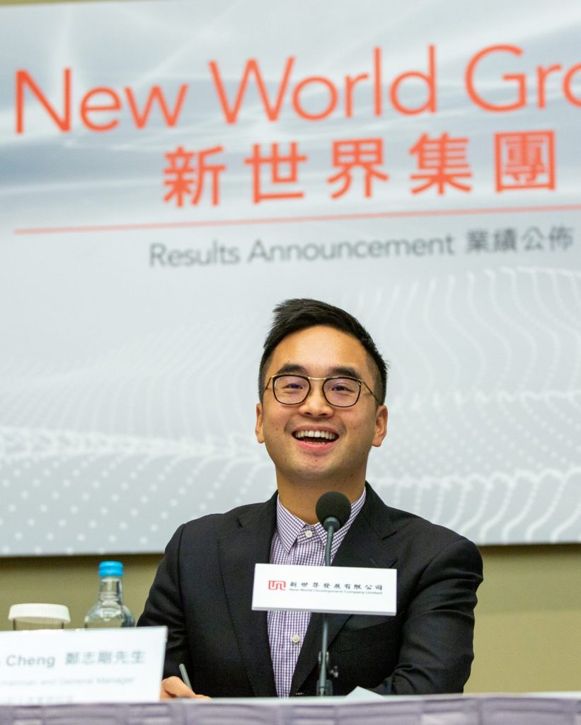 adrian cheng, new world development