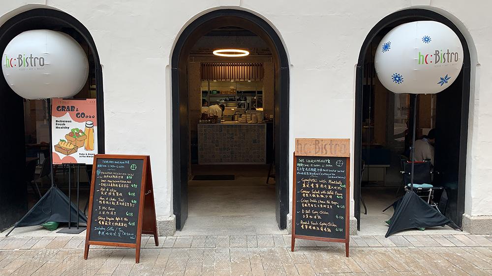 hc:Bistro social enterprise restaurant